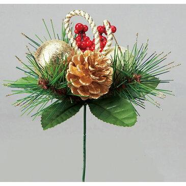 【造花】1701F 正月ピック ホワイト/66-793274-0【01】【取寄】《 造花(アーティフィシャルフラワー) 造花枝物 松、竹 》
