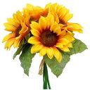 パレ/サンフラワ−ブーケ/P-8310【01】【取寄】《 造花(アーティフィシャルフラワー) 造花 花材「は行」 ひまわり 》