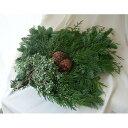 ◆レビューを書いてポイント2倍!◆【生花】【11/18届開始予定】そのまま飾れるクリスマスリース♪エバーグリーンスワッグ:11月下旬