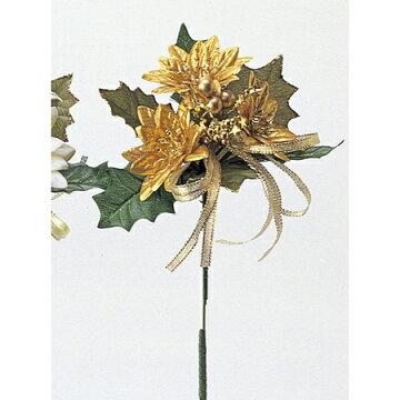 ・【造花】アスカ/AX60353ポインセチアピック