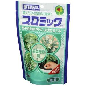 ハイポネックス/プロミック観葉植物用 150g/1120321【02】《 ガーデニング用品 肥料、農薬 肥料》
