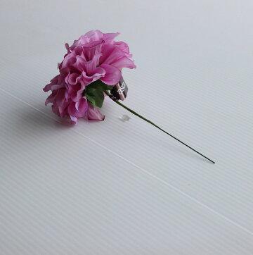 即日★【造花】アスカ/ダリアピックローズ/A-31451-5【00】《造花ダリア》