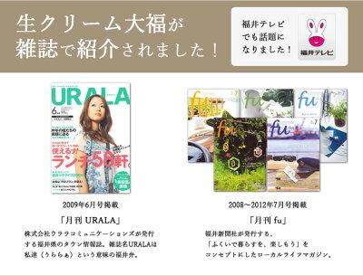 テレビ、雑誌で紹介されています。