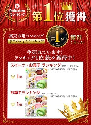 スイーツ・お菓子第1位獲得!!