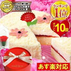 2種類のチーズケーキが1つになった天使のドゥーブルフロマージュラズベリーコンフィユールをサ...