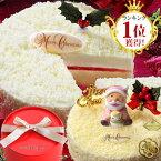 クリスマスケーキ【送料込】楽天1位天使のドゥーブルフロマージュ【あす楽】【クリスマスケーキ】【お歳暮】【バースデーケーキ】【お年賀】【お祝】【内祝】【誕生日】【婚礼】【文化祭】