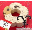 かわいい羊の高級バームクーヘン。縁起のよい干支菓子は贈り物にぴったり。チョコとアーモンド...