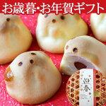 楽天1位◆干支焼菓子戌【ご贈答】【おもたせ】【お年賀】【お年賀お菓子】【干支菓子】
