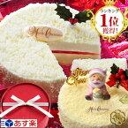 【あす楽】クリスマスケーキ【送料込】楽天1位天使のドゥーブルフロマージュ【クリスマスケーキ】【お歳暮】【バースデーケーキ】【お年賀】【お祝】【内祝】【誕生日】【婚礼】【文化祭】
