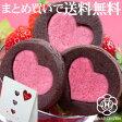 【あす楽】ハートの焼チョコ3個入【バレンタイン】【1000円以下】