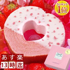 【あす楽】楽天1位◆ハートの形のしっとり苺バームクーヘン◆【ホワイトデー お返し 義理返し チ…