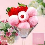ピンクのモチショコラ♪