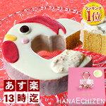 干支菓子幸運のとりのバウムクーヘン【バースデー】【ウェディング】
