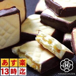 ケーキクッキーショコラクリスタル バレンタイン ポイント スーパー