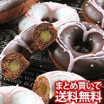 人気の贅沢クリーム入り焼きドーナツがこんなに可愛く登場!