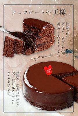 https://image.rakuten.co.jp/hanaechizen/cabinet/sweets/03317951/cake005_sp_02_0929.jpg