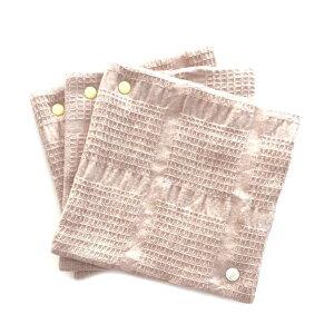 布ナプキンおりものオーガニックお試し3枚セットメール便送料無料【スナップ付ライナー(Mサイズ)】7色から選べるスナップ付きライナー普段使いにオーガニックコットン華布