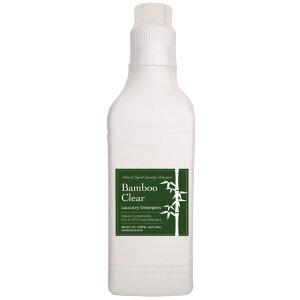 天然成分100%の無添加洗濯用竹洗剤BambooClear(バンブークリア)100mlお試しサイズ