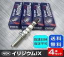 全国送料無料 NGKイリジウムIXプラグ 日産 ウイングロード 型...