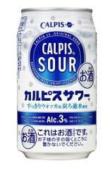 カルピスサワー 350ml 1ケース(24本入り) 3ケースまで同梱できますアルコール分3%カルピ...