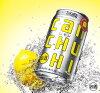 タカラcanチューハイレモン350ml1ケース(24本入)アルコール分8%果汁3.3%3ケースまで同梱できます(350ml缶のみ)タカラ缶チューハイ