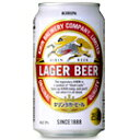 キリンラガー 350ml ケース(24本入り) 【ビール】 (※合計3ケースまで1梱包同梱可能、合計 ...