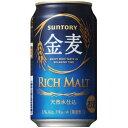 サントリー 金麦 350ml ケース(24本入り) 【新ジャンルビール】 (※合計3ケースまで1梱包 ...