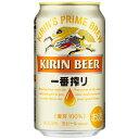 キリン 一番搾り 350ml ケース(24本入り) 【ビール】 (※合計3ケースまで1梱包同梱可能、 ...