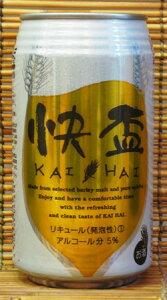 ライトな韓国産ビールに韓国焼酎をプラス!!なんと1本あたり ¥87円快盃KAIHAI生 1ケース(3...