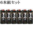 黒無月パックアルコール度数:25度容量:1800mlパック6本組製造元:櫻...