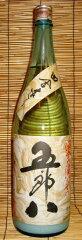菊水 五郎八 にごり酒1800ml新潟の地酒、菊水酒造