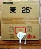 【量り売り焼酎】 樽貯蔵麦焼酎 白梅乃華(麦) 25度 18L 【送料無料】(沖縄県・離島は除く)