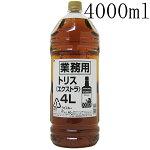 サントリーウイスキートリスエクストラ業務用40度4L(4000ml)大容量ペットボトル入【ウイスキー】