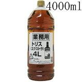 サントリーウイスキー トリス エクストラ 業務用 40度 4L(4000ml) 大容量ペットボトル入 【ウイスキー】