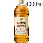 サントリーウイスキー白角40度4L(4000ml)大容量ペットボトル入【ウイスキー】