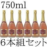 ピンクグレープフルーツスパークリングワインやや甘口750ml8.5度6本組セットドクターディムース【フルーツスパークリングワイン】【送料無料】(沖縄・離島を除く)