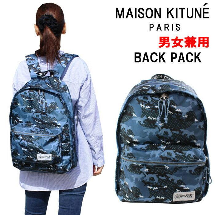 男女兼用バッグ, バックパック・リュック  SPEAU806 MULTICOLOR PRINT MAISON KITSUNE ag-1614