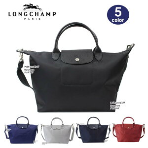 c25e725a7ae1 ロンシャン(Longchamp) ル・プリアージュ(Le Pliage) トートバッグ ...