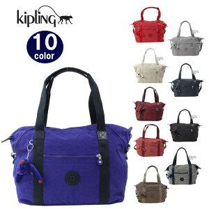 0c0d24065df7 キプリング(Kipling). Kipling キプリング バッグ K10619 2way ...
