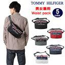 トミーヒルフィガー バッグ TH828A(TC090CT9) TOMMY HILFIGER ウエストバッグ ワンショルダ