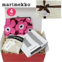 マリメッコ 3点 ギフトセット marimekko エコバッグ がま口 ハンドタオル オリジナル ギフト 結婚祝い 出産祝い 誕生日 プレゼント ab-386400 ブランド