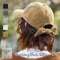 秋冬ファッションのコーデに使える、コーデュロイの帽子(レディース)のおすすめを教えてください