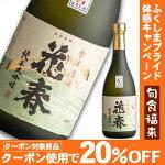 純米大吟醸-720ml