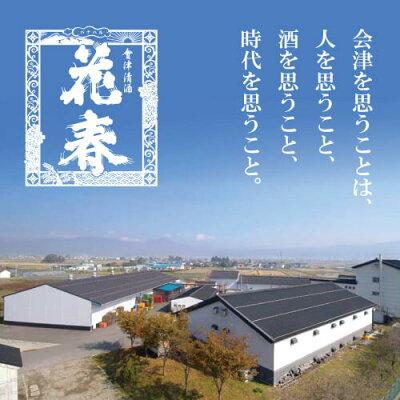 日本酒花春濃醇純米酒1,800ml