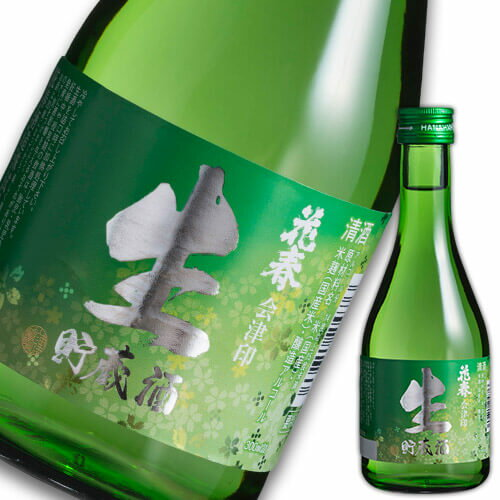 【クーポン使用で20%OFF】日本酒 花春 生貯蔵酒300ml