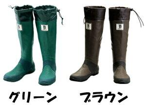 雑貨 長靴 BW01/BW03  バードウォッチング 専用収納袋付き 軽量、携帯に便利