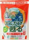 土壌改良剤まくだけで甦る土のリサイクル材1.2リットル