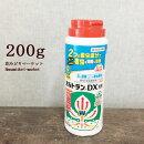 【殺虫剤】オルトランDX粒剤:200g