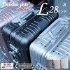 待望のシルバー入荷!【改良版】【Dandanpluspriority】アルミニウム合金スーツケースSサイズ全3色TSAロック搭載20インチシルバー3〜4泊4輪キャスターキャリーケースエードネット02P07Feb16