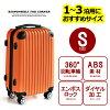 イエロー単色販売旅行用品スーツケース〜50リットル[hj20]超軽量sサイズキャリーケースおしゃれかわいい出張用旅行バック2日3日新作